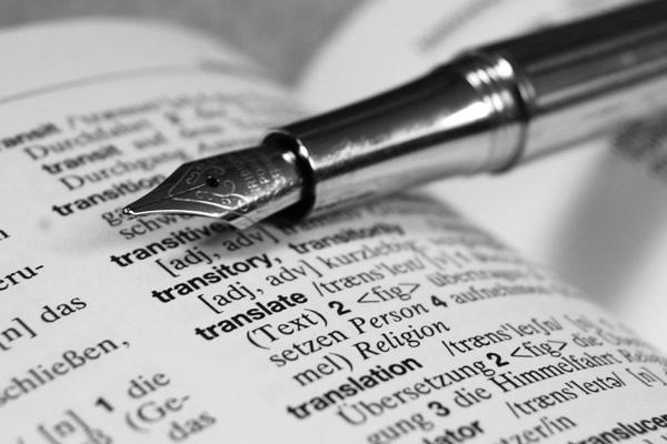 prevodilacke-usluge